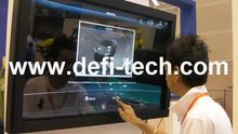 "DefiLabs 10 points 71"" Infrared Touch Screen frame, 16:9 format,Dust and water proofing, anti-vandal;(China)"