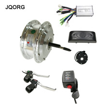 JQORG 36V 250W Front Wheel Driving Mountain Bike Refits To Electric Bicycle Kits BLDC Motor And Motor Kits For E-bike Assemble
