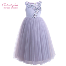 Cutestyles Top Grade Long Dresses For Girls Lavender Flower Lace Party Girl Dress Wedding Frock Kids Boutique Clothes Wholesale