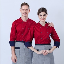 New Arrival!Restaurant&Pantry&Hotel Man And Woman Long Sleeve Kitchen Chef Jacket Comfortable Chef Uniform Chef Top Shirt,X1
