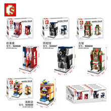 SD6046-SD6049 Mini Street Scenery Blocks Skincare Store Photo Shop Seafood Shop Handbag Building Block Compatible Creator City(China)
