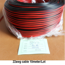 10meters/lot, 22awg PVC Insulated Wire, 2pin Tinned Copper Cable, Electrical Wire For LED Strip Extension Wire CB-22AWG-RB(China)