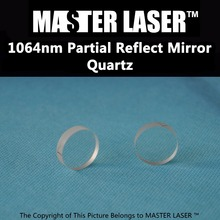 Dia 20mm Thick 5mm Q 1064nm Partial Reflect Mirror for YAG  Machine Reflect Mirror