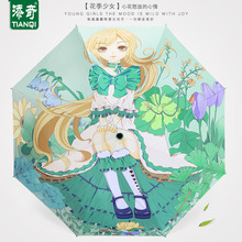 The new girl comic personality sunshade umbrella(China)