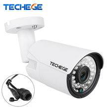 Techege 4.0MP IP Camera HD 2.0MP 960P Security Camera night vision Onvif motion detection P2P IR Cut Filter XMEYE CCTV Camera(China)