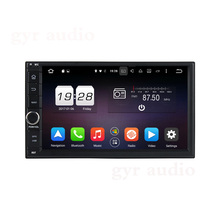 Universal 8 Octa Core Car Radio 2 Din Android 6.0 GPS 32G ROM 2G RAM Nav 4G 3G TPMS 4K Video OBD2 DAB+ Auto Navigate RDS Stereo