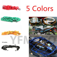 5 Colors 40X40cm Motorcycle Bike Luggage Cargo Fuel Tank Boot Net Helmet Storage Holder Package Carrier Mesh 6 Hooks