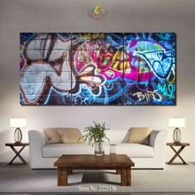 3-4-5 panels/set Beautiful Graffiti Modern Home Wall Decor Canvas Picture Art HD Print Painting On Canvas For Living Room(China)