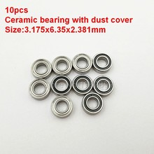 10pcs High Speed Handpiece Ceramic Bearings nsk tosi coxo compatible Dental Bearings 3.175*6.35*2.381 mm SR144 with Dust Cover