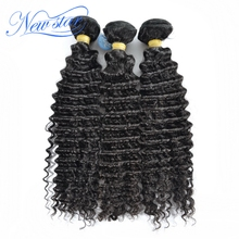 new star hair deep curly best seller 3 bundles deal Indian virgin hair extension deep curl weaving natural brown color