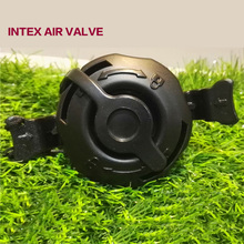 boston air valve cap 3 screw valve for inflatable boat air mattress 3 in 1 air valve cap secure seal(China)