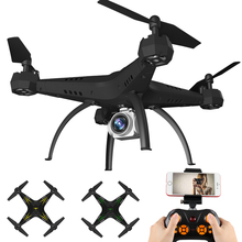 Rc Drone With Camera Big Size Rc Quadcopters Flying Rc Helicopters Remote Control Toy For Kids Selfie Drone Vs Syma X5hw X5sw(China)
