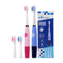 Seago Sonic Electric Toothbrush With 2 Replacement Heads Brush Teeth Tooth Brush Battery Operated For Adults Teeth Whitening(China)