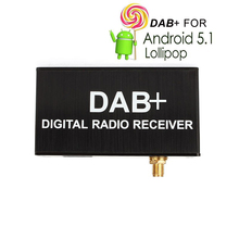 Special External DAB + BOX FOR Car Android DVD GPS Player Radio Antenna Tuner Fit Europe Market(China)