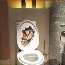 Dog Bathroom Decor Ping The World Largest