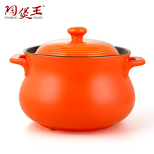 3L Fashion Colored Enameled Ceramic Soup Pos Casseroles Ceramique Stewing Ceramic Cooking Soup Pot Free Shipping(China)