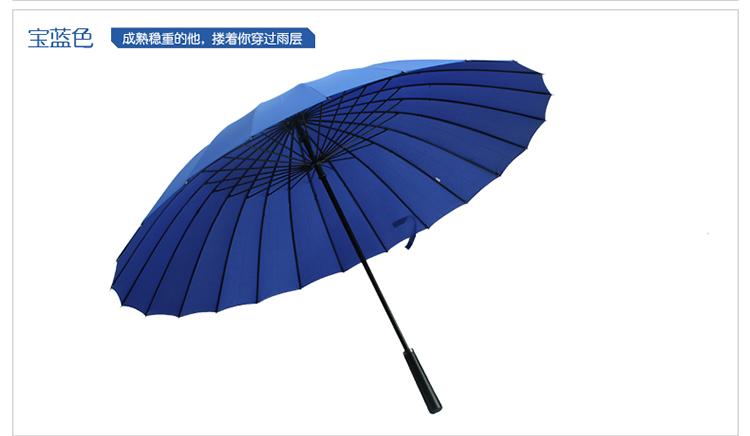 Hot sell Creative long handle outdoor 24 Rib bone straight umbrella large golf umbrellas two or three people compact umbrellas 7