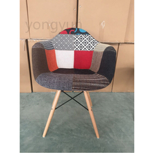Minimalist Modern living room leisure chair upholstered arm chair patchwork fabric soft cover padded plastic and wood chair 4PCS