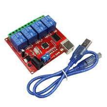 Smart Electronics 4 Channel DC 12V Computer USB Control Switch Drive Relay Module PC Intelligent Controller