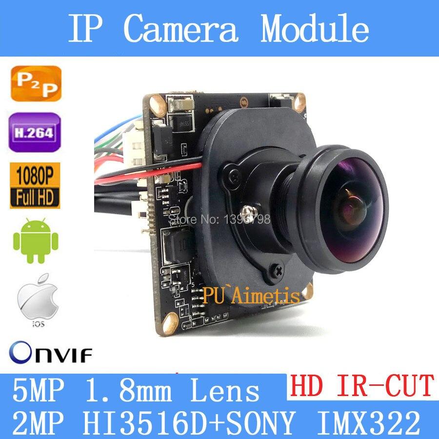 IP Camera Module IMX322 2.0MP 1080P 360Degree Wide Angle Fisheye Panoramic Camera Infrared Surveillance Camera 5MP 1.8mm HD lens<br><br>Aliexpress