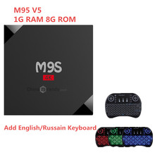 Buy M9S Android Set-Top Boxes RK3229 Quad-Core Cortex-A7 4K Ultra HD TV Box 1GB 8GB Android Box 2017 New Arrivals for $27.39 in AliExpress store