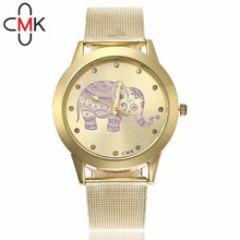 CMK Brand Gold Mesh Elephant Watch Casual Fashion Women Stainless Steel Dress Watches Relogio Feminino Gift Clock Dropshipping(China)