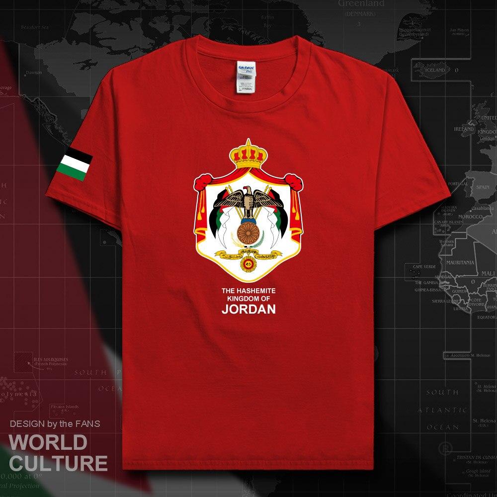 HNat_Jordan20_T01red