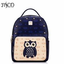 2017 Brand Design Cute Owls Collage Fashion PU Leather Women Blue Backpack School Travel Daypack Bags For Girls Student
