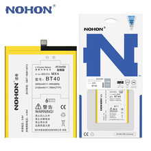 BT40 Original NOHON Battery For Meizu MX4 MX 4 Phone Replacement Batteries BT 40 M461 M460 3100mAh Bateria Retail Package(China)