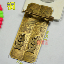 Chinese style antique Ming and qing furniture shake handle landscape article straight door of  fittings for 16 cm