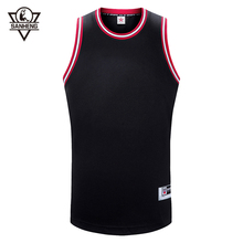 SANHENG Men's Basketball Jersey Competition Jerseys Quick Dry Tops Breathable Sports Clothes Custom Basketball Jerseys 309A