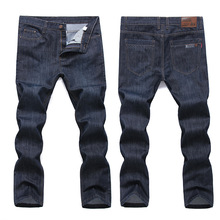 Hight Quality Dark Blue Men's jeans straight famous brand jeans Larg size 36-44 46 48 50 52 For All Season brand clothing(China)