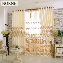 NORNE Luxurious Chemical Velvet Thermal Insulated Blackout Window Curtain Drapes Shades for Living Room Bedroom Kitchen Curtains