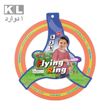 KL High Quality Sporting Flying Disk Disc Big Frisbee 11 inch/ 28cm Education Outdoor Toy 40 Meters Classic Ring Shape 90007#