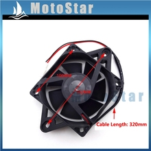 Electric Radiator Thermal Cooling Fan For Chinese Quad Go Kart Buggy 4 Wheeler ATV UTV 200cc 250cc