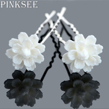 PINKSEE 20Pcs/Set New Fashion Hair Pins Lotus Flower Hair Clips Bridal Bridesmaid Wedding Accessories Headpiece Jewelry