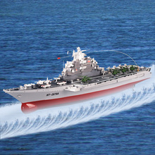 Remote Control Boats 2875a 1:275 rc Model Aircraft Carrier High Speed RC Boat simulation Model RC Military Warship(China)