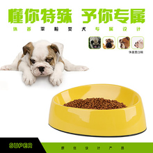 Super flat face special pet food bowls Garfield cat bowl basin Dog mouth wide bowl of cat bowl(China)