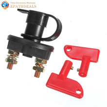 Auto Car Boat Truck Battery Disconnect Cut Off Cutoff Power Switch + 2 Removable Keys