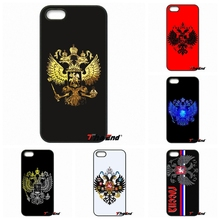 For Samsung Galaxy A3 A5 A7 A8 A9 Prime J1 J2 J3 J5 J7 2015 2016 2017 Russian coat of arms Flag Printed Hard Phone Case
