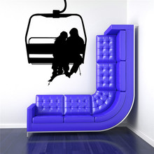 Lovers On Ski Life Chair Silhouette Sweet Wall Sticker Home Bedroom Romantic Decor Ski Lift Pattern Art Wall Poster Decal(China)