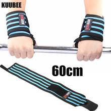 KUUBEE (2pcs/lot) 60cm Pressurized Sport Safety Elastic Weight Lifting Wrist Bands Straps Barbell Grip Support Hand Wrist Wraps(Hong Kong)