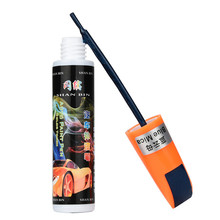 2017 New Car Scratch Repair Pen 1PC Blue Auto Car Coat Paint Pen Touch Up Scratch Clear Repair Remover Remove Pen Tool Pretty