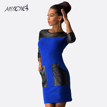 2017 new women casual Patchwork dress with PU pocket fashion popular Three Quarter sleeve O-neck loose spring autumn dresses(China)