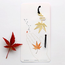 Mini Cute Kawaii Gold Metal Flower Maple Leaf Bookmark Paper Clip Antique Plated Butterfly Dragonfly Bookmarks Korean Statioenry(China)