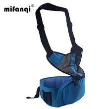 Top Quality 2016 Manduca Baby Carrier Bebek Kanguru Hipseat Infant Carrier Sling Baby Suspenders Classic Baby Backpack(China)