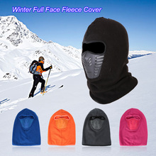 Anti-dust Bike Thermal Balaclavas Scarf Cycling Winter Fleece Warm Full Face Cover Anti-dust Windproof Ski Mask Snowboard Hood
