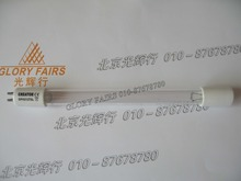 Kingrate GPH212T5L,10W UVC preheat germicidal lamp,UV-C 253.7nm,water air disinfection,4 pins single ended uv tube(China)