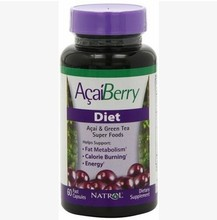 2 Bottles/lot 100% Nature Acai Berry Acai Berry Green tea Complex Powerful Antioxidant Free Shipping(China)