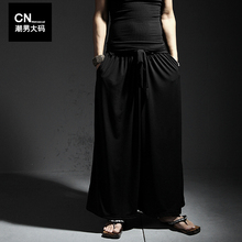M~5XL New Men's Clothing Plus size GD Thin waist big men's trousers skirt wide leg pants singer costumes